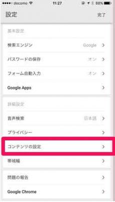 iphone-moji-2