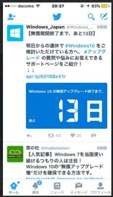 windows-10-