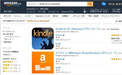 kindle-pc