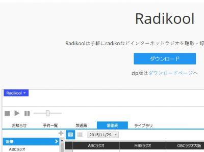 radikool