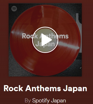 rock-anthems-japan