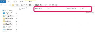 folder11